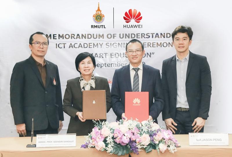 มทร.ล้านนา จัดพิธีลงนามความร่วมมือ กับ หัวเว่ย เทคโนโลยี่ (ประเทศไทย) พัฒนาอาจารย์และนักศึกษา ด้านไอที