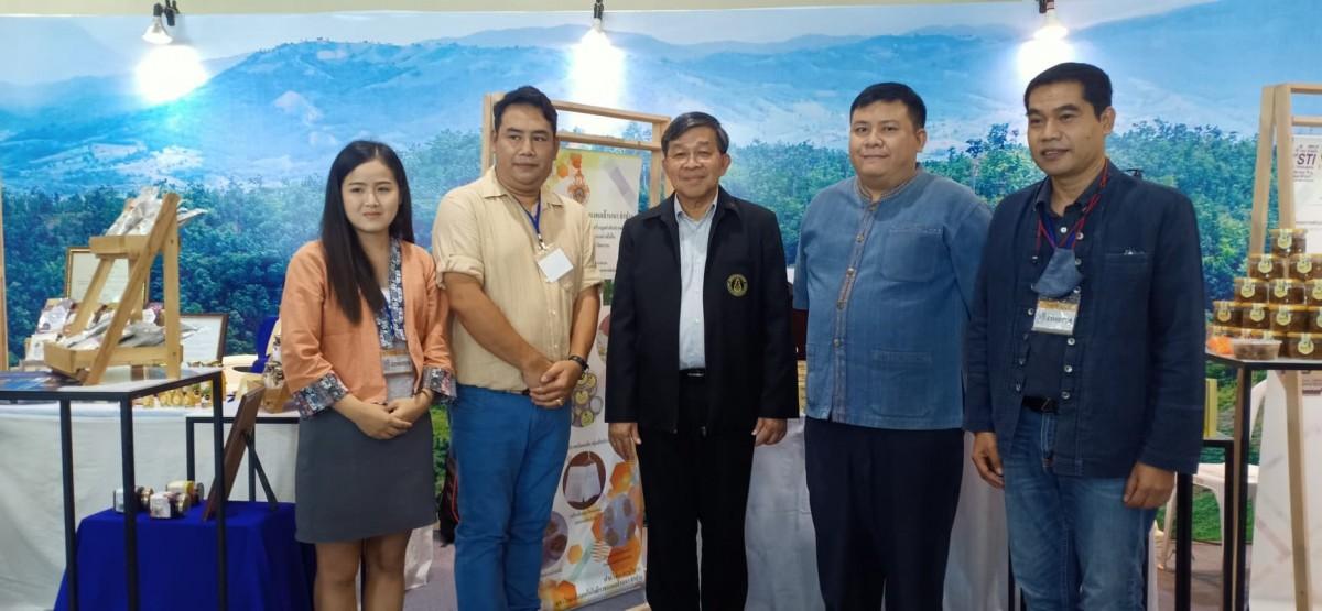 คลินิกเทคโนโลยี มทร.ล้านนา ลำปาง นำผลิตภัณฑ์จากการส่งเสริมเพื่อพัฒนาคุณภาพสับปะรด และการสร้างมูลค่าสับปะรดตำบลเสด็จฯ ร่วมงาน Lanna Expo 2020 จังหวัดเชียงใหม่ ระหว่างวันที่ 18-27 กันยายน 2563