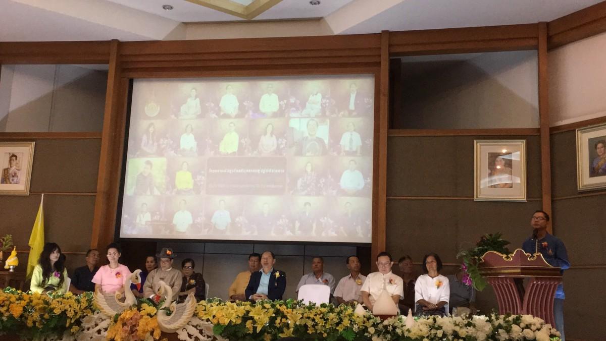 มทร.ล้านนา เชียงราย เข้าร่วมเชิดชูเกียรติบุคลากรผู้ปฏิบัติราชการ ประจำปี 2563
