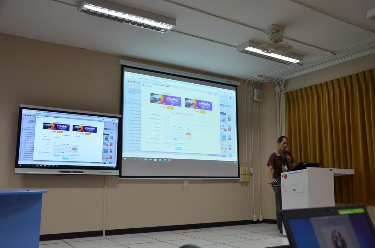 ศูนย์เทคโนโลยีสารสนเทศจัดอบรมการพัฒนาเว็บไซต์หน่วยงานภายในกองการศึกษาลำปาง
