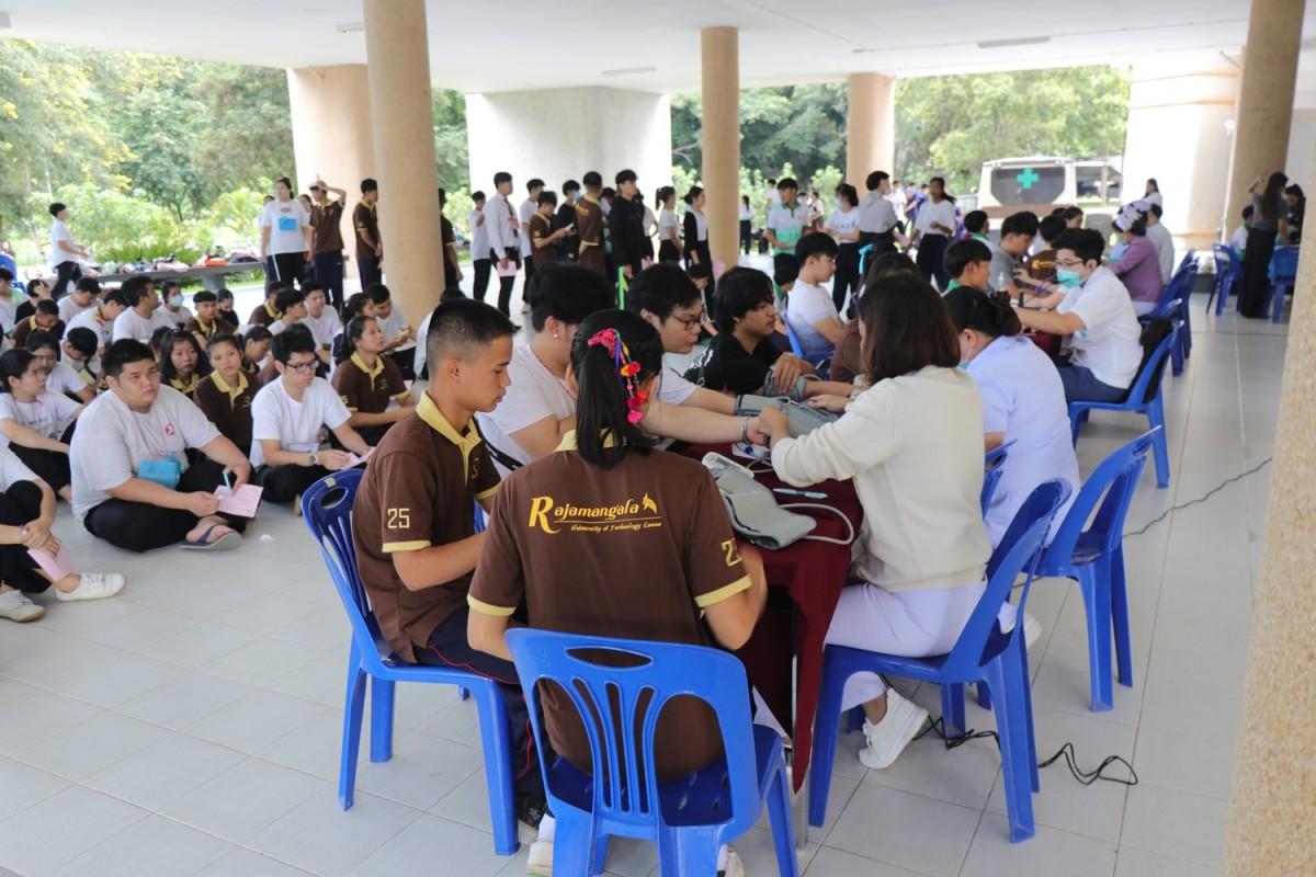 มทร.ล้านนา เชียงราย จัดกิจกรรมตรวจสุขภาพนักศึกษาใหม่ ปีการศึกษา 2563