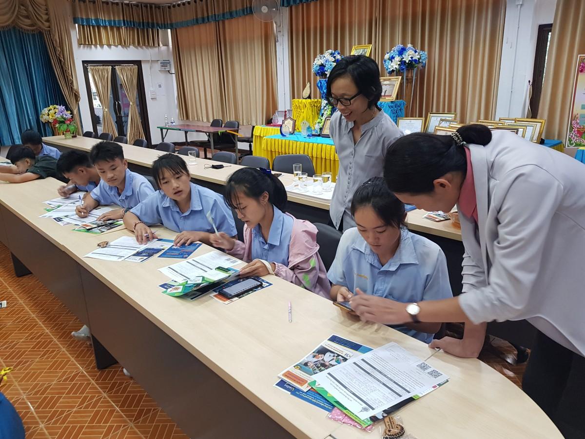 นักเรียนระดับชั้นมัธยาศึกษาปีที่ 6 โรงเรียนพระธาตุพิทยาคม สนใจสมัครเข้าศึกษาต่อปีการศึกษา 2564