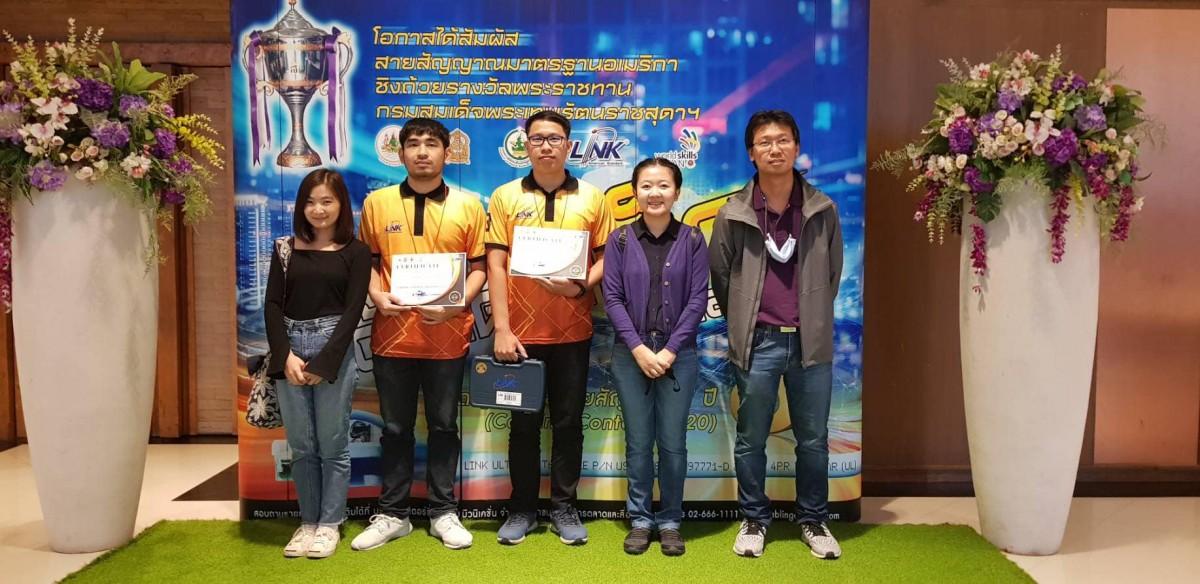 """แสดงความยินดี นักศึกษาหลักสูตรวิทยาการคอมพิวเตอร์ ผ่านรอบคัดเลือกภาคเหนือ โครงการแข่งขัน """"สุดยอดฝีมือสายสัญญาณปี 8 (Cabling Contest 2020)"""""""