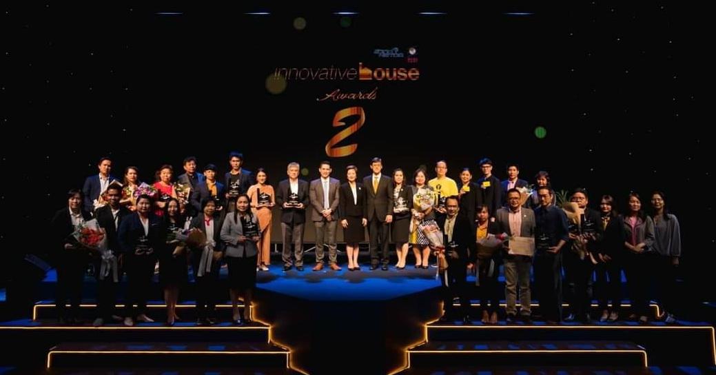 แสดงความยินดี ผศ.ดร.อรรณพ ทัศนอุดม อาจารย์สังกัดสาขาวิชาเทคโนโลยีการอาหาร และทีมวิจัย คว้ารางวัลผลงานวิจัยเด่น  3 รางวัลจาก 4 รางวัล (ด้านผลิตภัณฑ์)ในงาน Innovative House Awards 2020 จัดโดย สกสว. และ สวทช.