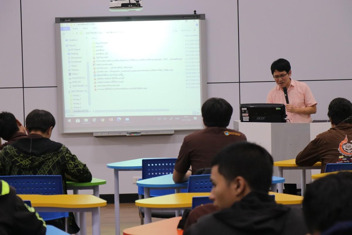 งานสหกิจศึกษา จัดกิจกรรมส่งเสริมทักษะวิชาชีพนักศึกษา (เตรียมความพร้อมก่อนออกสหกิจศึกษา)