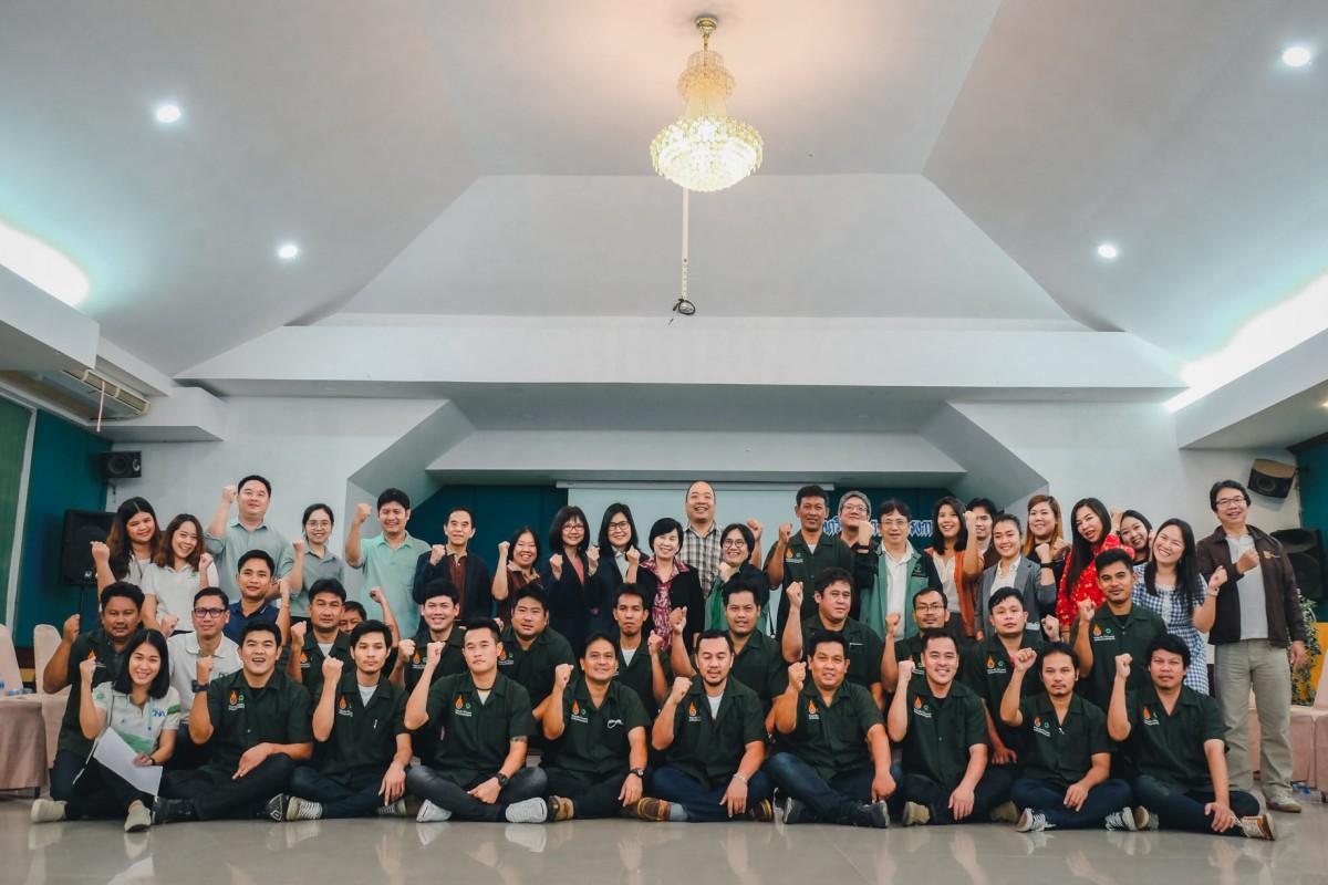 โครงการ Betagro WiL TVET จัดการประชุมสัมมนาวิชาการภายใต้โครงการขยายผลการจัดการศึกษาแบบบูรณาการ การเรียนรู้กับการทำงาน Work-integrated : WiL