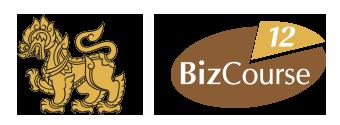 ขอเชิญชวนนักศึกษาสมัครเข้าร่วมโครงการฝึกงาน Singha Biz Course