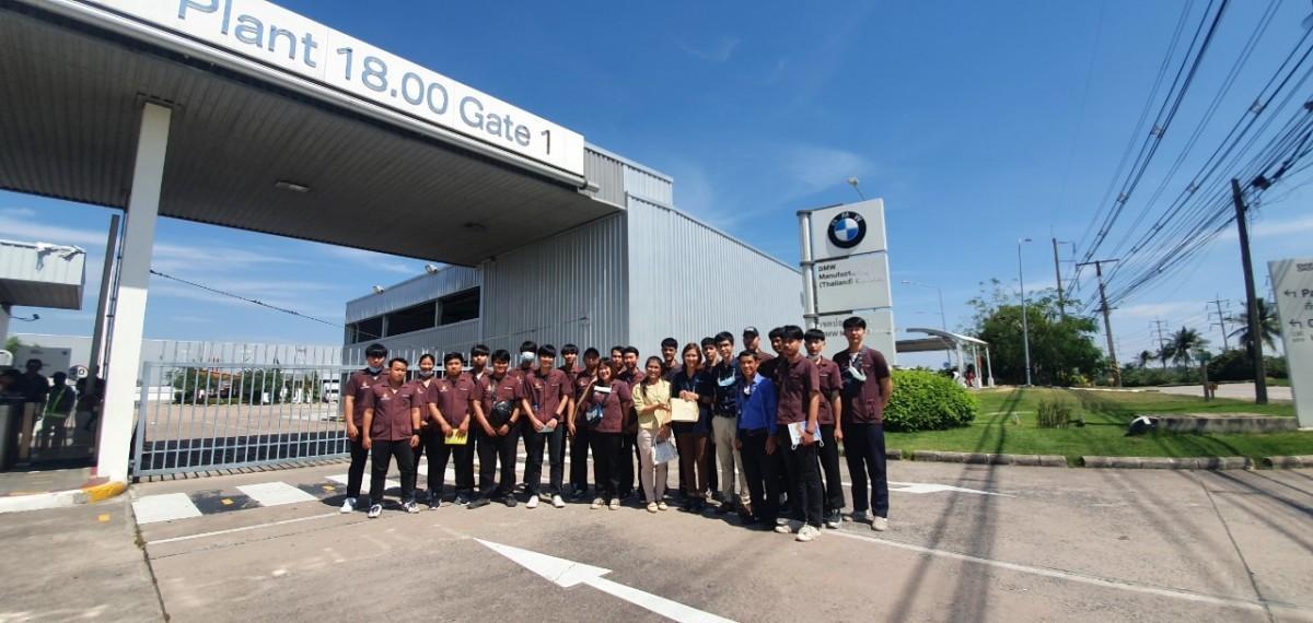 สาขาวิศวกรรมอุตสาหการ คณะวิศวกรรมศาสตร์ มทร.ล้านนา ลำปาง ศึกษาดูงานภาคอุตสาหกรรมการผลิต ณ บริษัท BMW. Manufacturing จังหวัดระยอง และ Automation Park มหาวิทยาลัยบูรพา