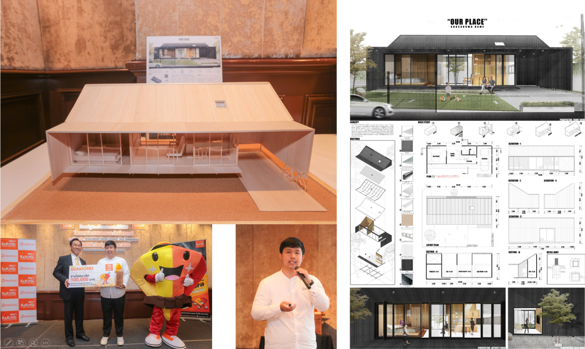 ขอแสดงความยินดีกับ นาย ภูมิ ปัญญา นักศึกษาสาขาสถาปัตยกรรม ชั้นปีที่ 4 คณะศิลปกรรมและสถาปัตยกรรมศาสตร์