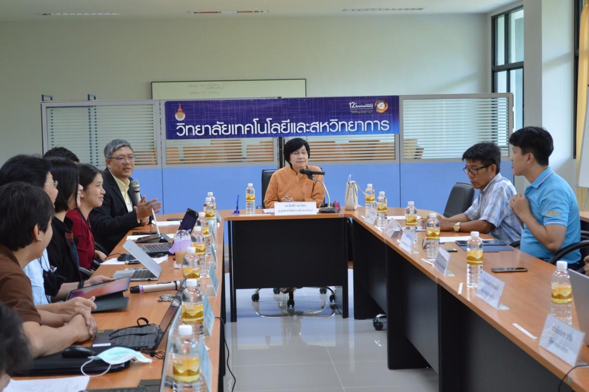 วิทยาลัยฯ จัดการประชุมติดตามการดำเนินงานของหอพักนักศึกษา