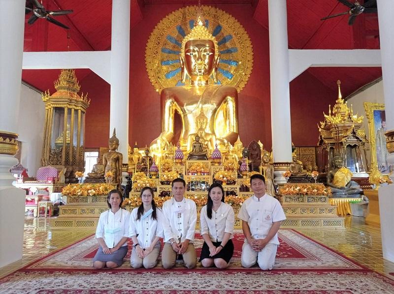 ศูนย์วัฒนธรรมศึกษาและกองประชาสัมพันธ์ เข้าร่วมพิธีเจริญพระพุทธมนต์เพื่อความเป็นสิริมงคลให้กับแผ่นดินและปวงชนชาวไทยทุกหมู่เหล่าฯ