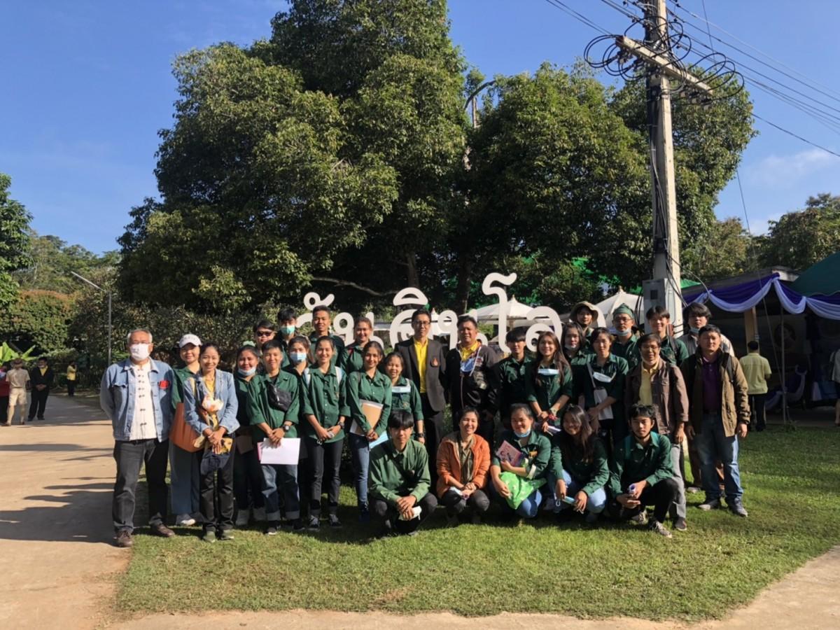 คณาจารย์ และนักศึกษาสาขาพืชศาสตร์ มทร.ล้านนา น่าน เข้าร่วมกิจกรรมวันดินโลก ปี 2563 (World Soil Day 2020) ณ สถานีพัฒนาที่ดินน่าน