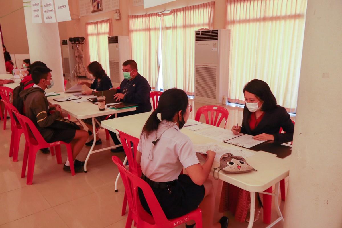 ภาพการสอบสัมภาษณ์นักศึกษารอบโควตาพิเศษ64