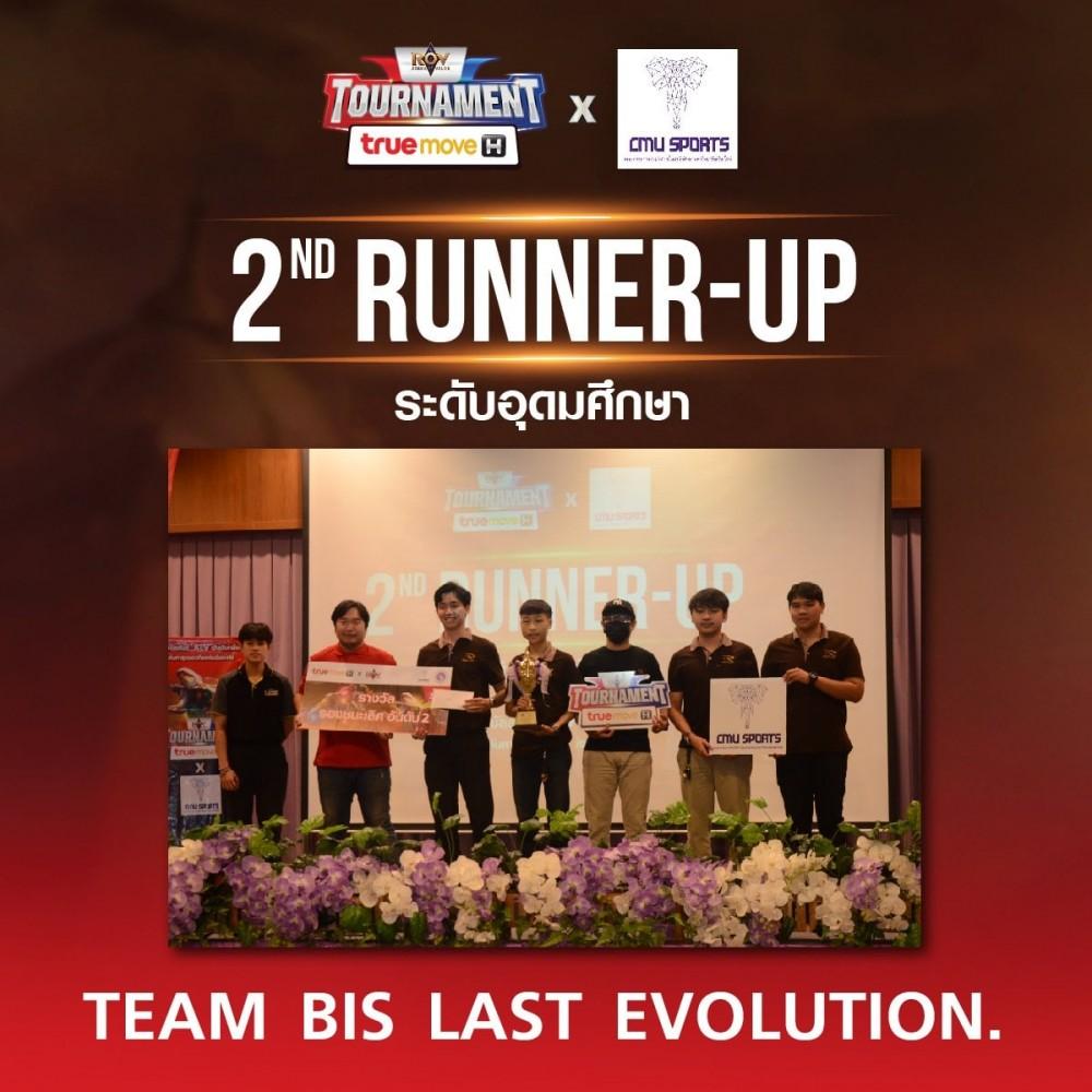 ทีม BIS Last Evolution คว้ารองชนะเลิศอันดับ 2 RoV E-Sports