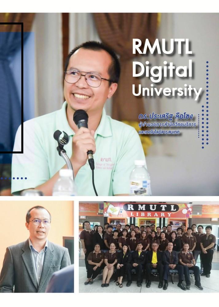 """เปิดมุมมอง...CEO วิทยบริการฯ RMUTL Digital University  """"การพัฒนามหาวิทยาลัยให้มีความพร้อม"""""""
