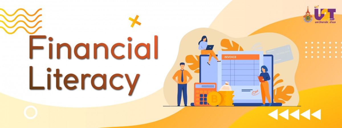 หลักสูตรการพัฒนาทักษะอาชีพ   Financial Literacy [ การพัฒนาทักษะทางด้านการเงิน ]