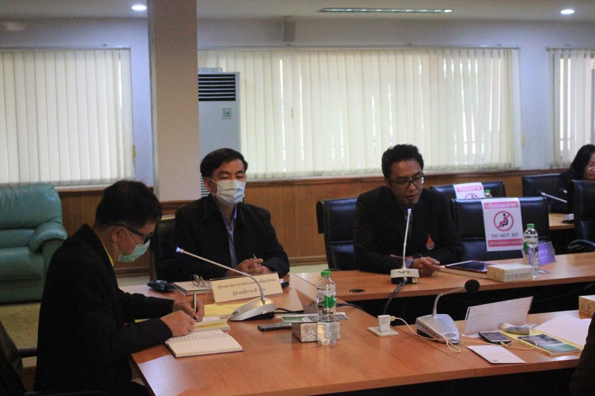 การประชุมอนุกรรมการวิชาการวิทยาลัยชุมชนน่าน ครั้งที่ 2/2564 ณ มทร.ล้านนา น่าน