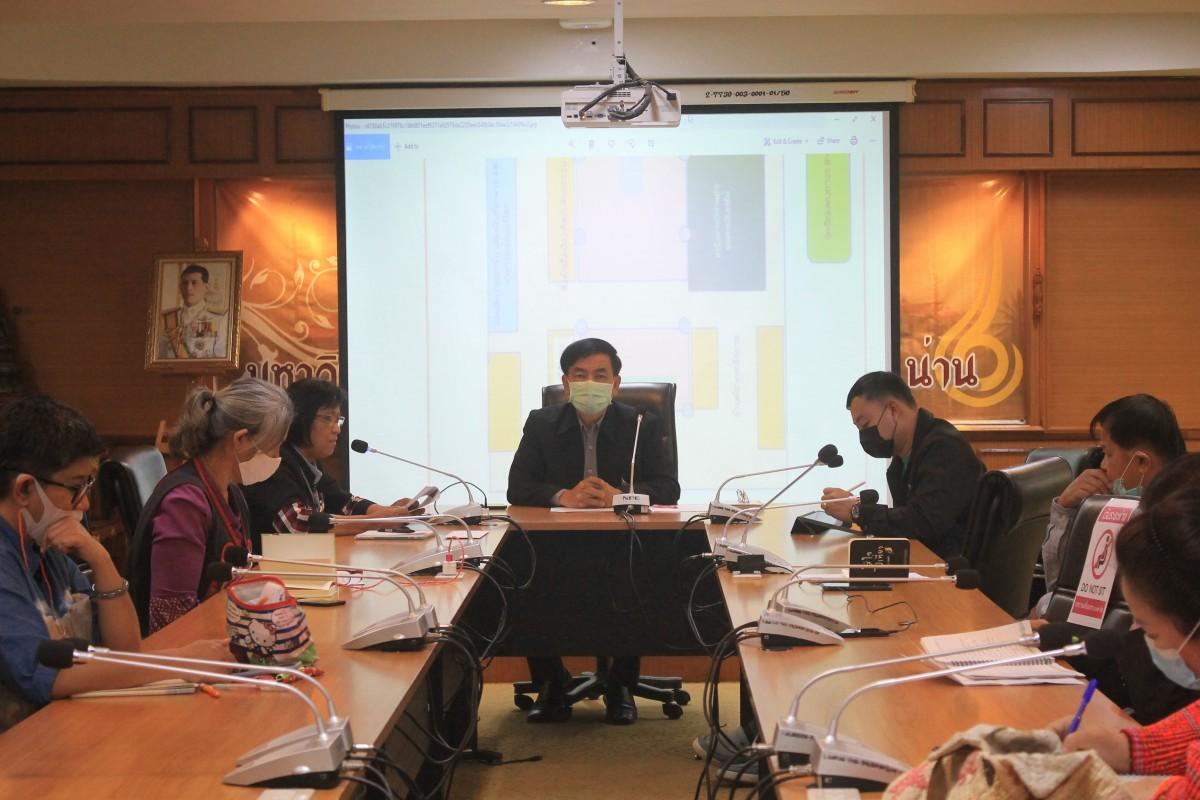 คณะกรรมการดำเนินงานตลาดนัดเกษตรอินทรีย์ที่ได้มาตราฐาน ประชุมเพื่อวางแผนการจัดงานครั้งต่อไป