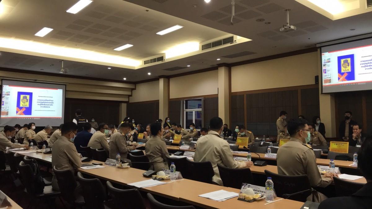 ผู้ช่วยอธิการ มทร.ล้านนา เชียงราย เข้าร่วมประชุมกรมการจังหวัดและหัวหน้าส่วนราชการ ประจำจังหวัดเชียงราย ครั้งที่ 2/2564