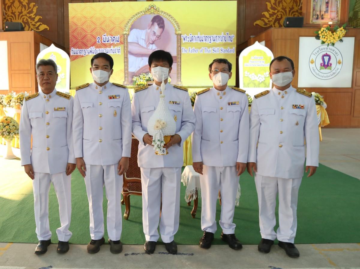 มทร.ล้านนา ร่วมพิธีถวายราชสักการะเนื่องในวันพระบิดาแห่งมาตรฐานการช่างไทย