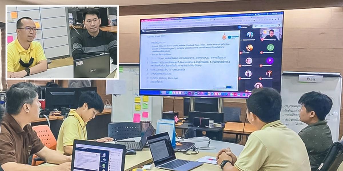 สวส. ร่วมกับ สวท. ประชุมฯ Google Meet ธ.กรุงไทย อัพเดทความคืบหน้า RMUTL U-App ตามข้อตกลงฯ Krungthai Digital Platform โครงการ RMUTL Smart University ๔.๐