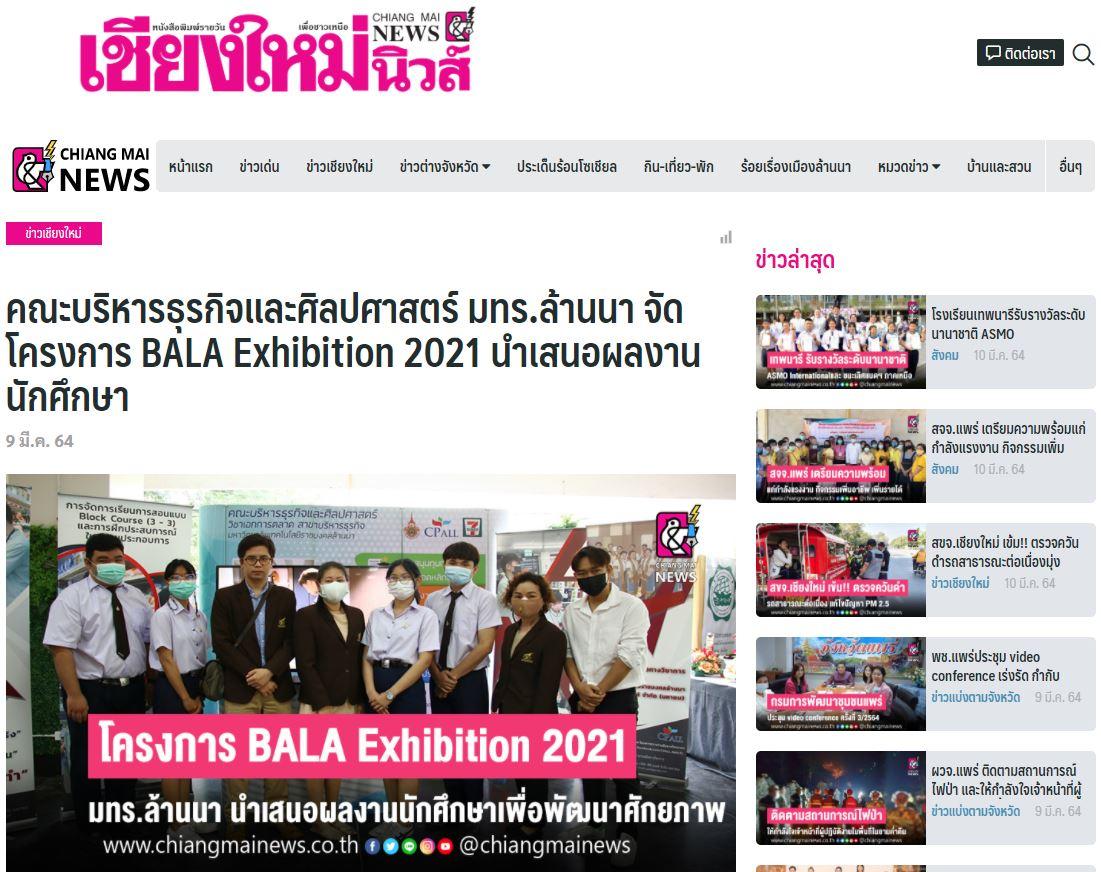 News Clipping_คณะบริหารธุรกิจและศิลปศาสตร์ มทร.ล้านนา จัดโครงการ BALA Exhibition 2021 นำเสนอผลงานนักศึกษา