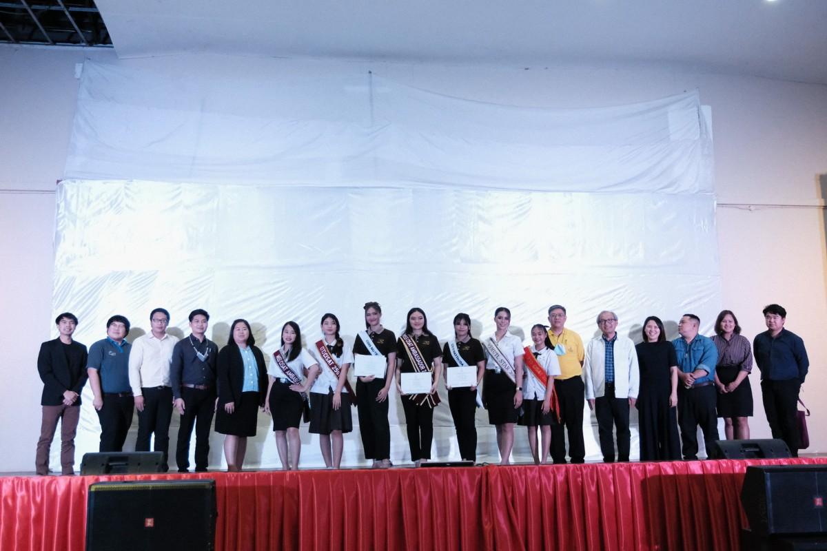 วิทยาลัยฯ จัดกิจกรรมประกวดดาว - เดือน CISAT BRAND AMBASSADOR 2020 รอบชิงชนะเลิศ