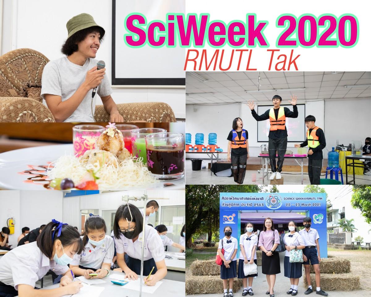 Sci-week 2020 กิจกรรมสัปดาห์วิทยาศาสตร์แห่งชาติ ประจำปี 2563