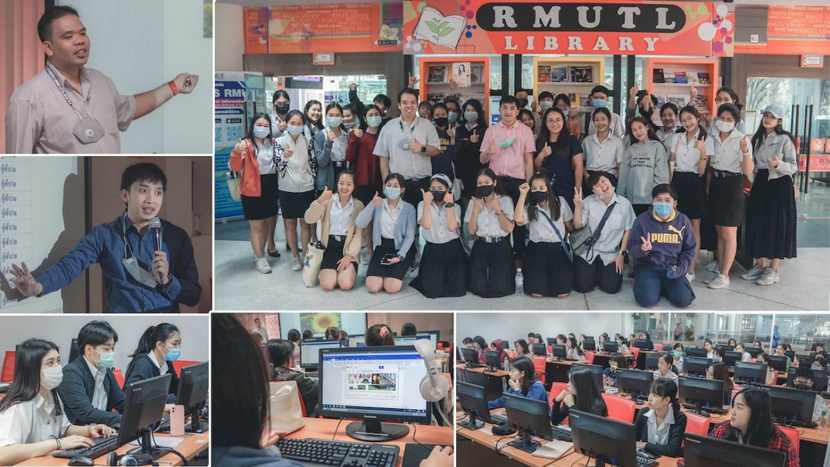 """นว.คอมฯ กลุ่มงานบริการการศึกษา บรรยายพิเศษ """" การใช้งานฯ MS Office นศ.การท่องเที่ยวและการบริการ """""""
