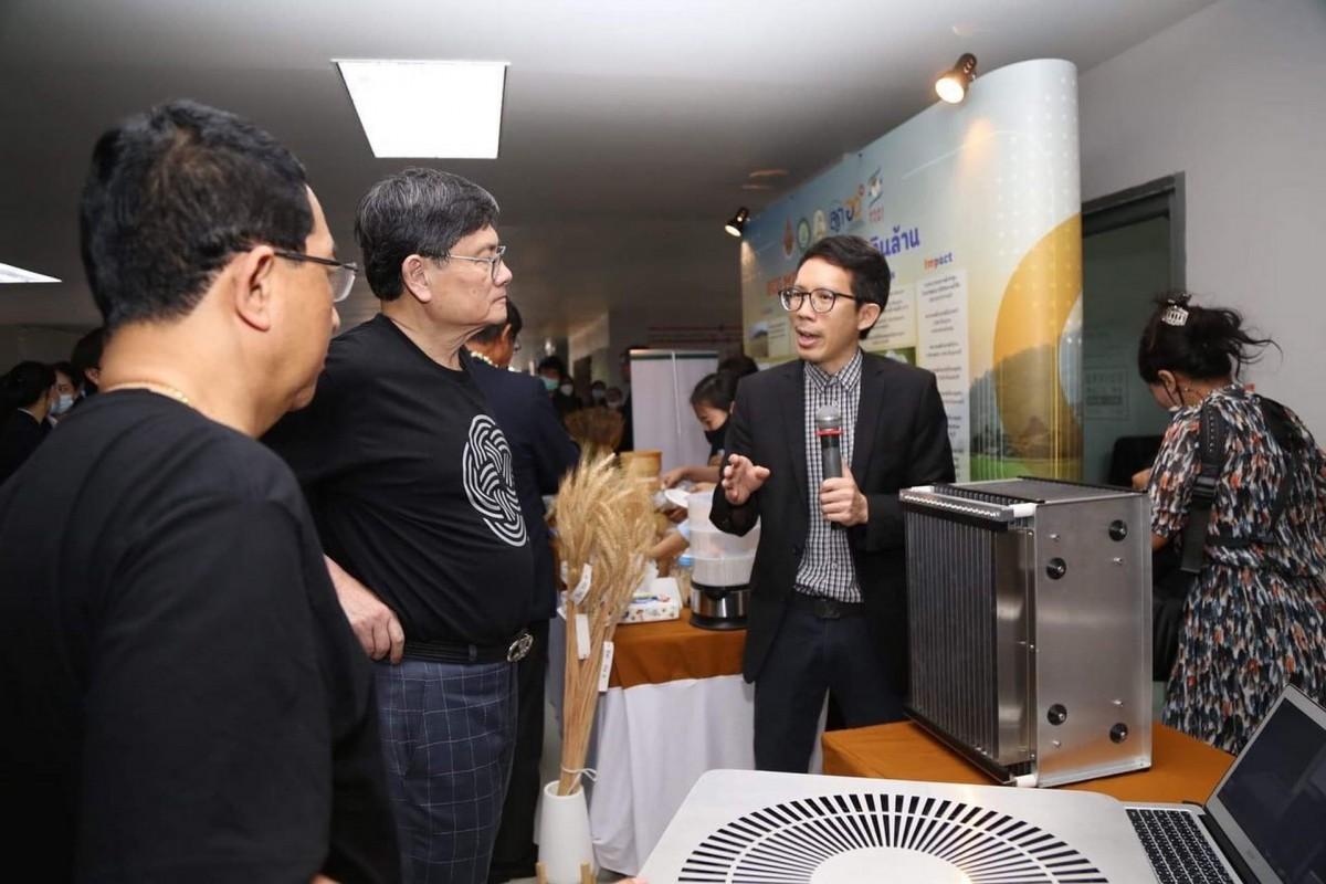 บุคลากรวิทยาลัยฯ เข้าร่วมโครงการ Koyori Project 2021 ณ มทร.ล้านนา (เจ็ดยอด)