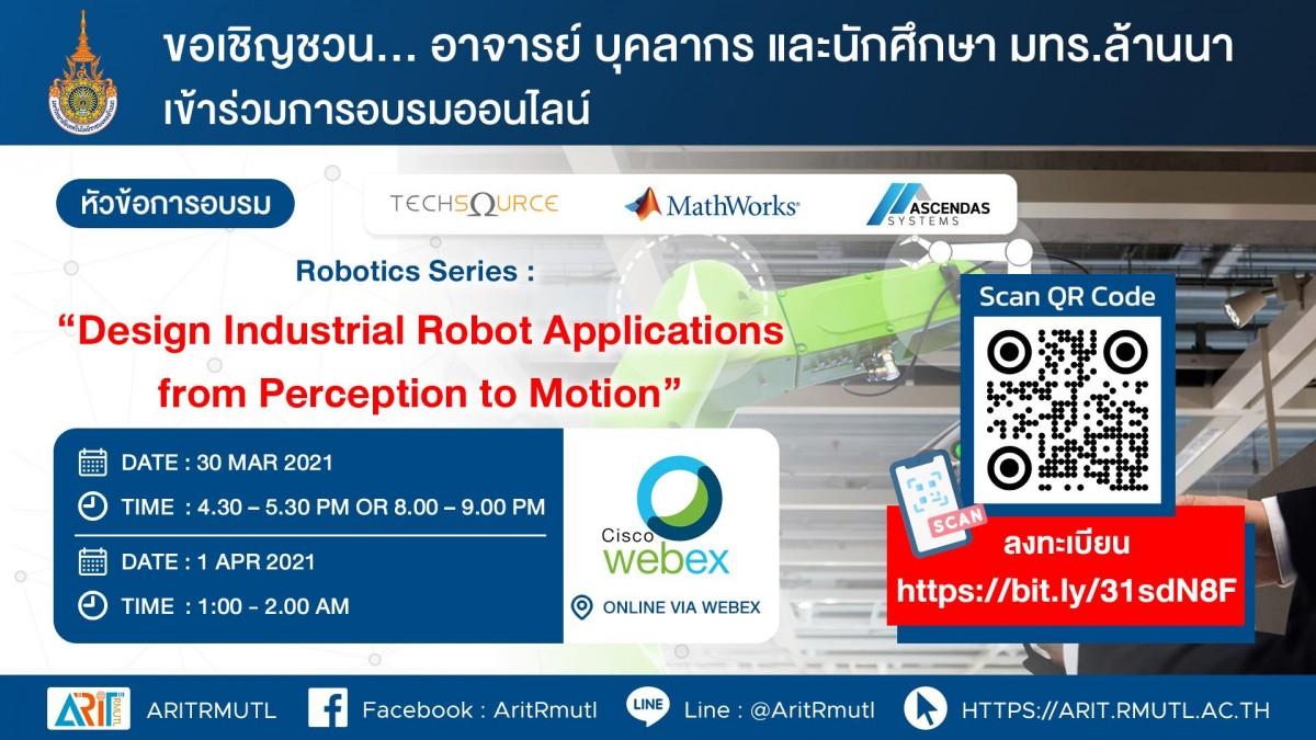 กิจกรรมประชาสัมพันธ์ : หลักสูตรการอบรมออนไลน์ Robotics Series : Design Industrial Robot Applications from Perception to Motion