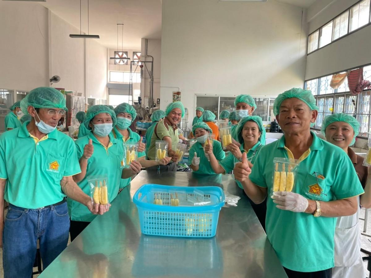การอบรมมาตรฐานคุณภาพการผลิตอาหารในระบบปลอดภัย กลุ่มที่ 1
