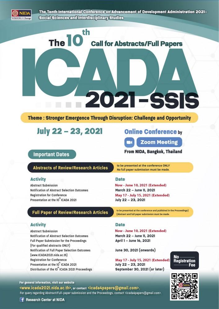 เชิญชวนส่งบทคัดย่อ/บทความฉบับสมบูรณ์ เพื่อนำเสนอในงานประชุมวิชาการระดับนานาชาติ (The Tenth International Conference on Advancement of Development Administration 2021-Social Sciences and Interdisciplinary Studies: the 10th ICADA 2021-SSIS)