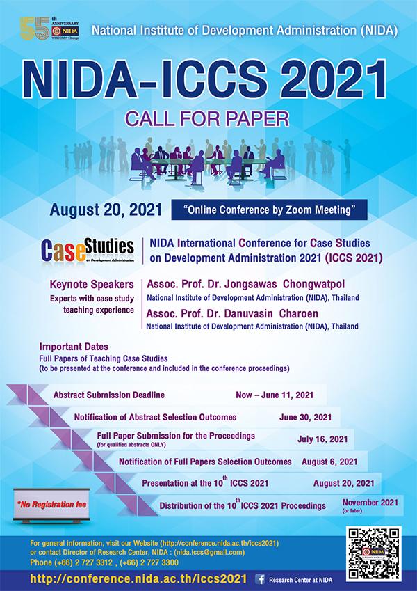 เชิญชวนส่งกรณีศึกษาเพื่อนำเสนอในการประชุมสัมมนา กรณีศึกษาระดับนานาชาติ สถาบันบัณฑิตพัฒนบริหารศาสตร์ ประจำปี 2564 (NIDA – ICCS 2021)