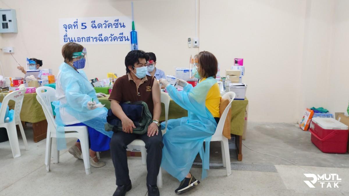 มทร.ล้านนา ตาก ร่วมสร้างภูมิคุ้มกันหมู่ เข้ารับการฉีดวัคซีนป้องกันโรคโควิด-19