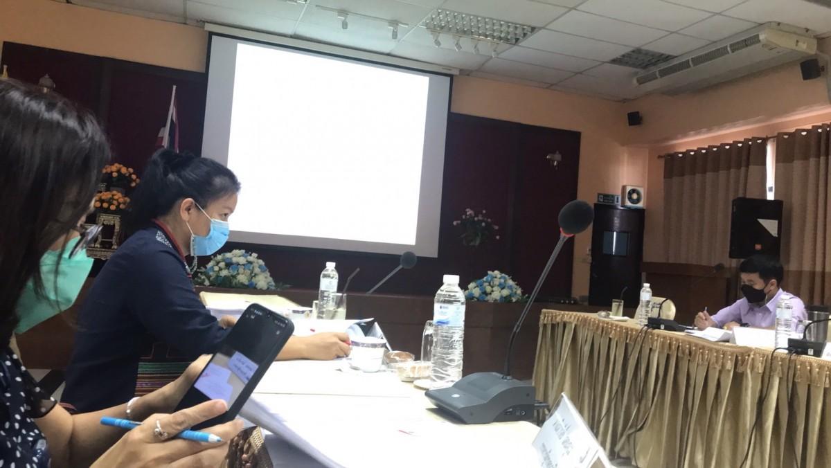 ผู้ช่วยอธิการบดี เชียงราย  ร่วมประชุมคณะกรรมการประเมินราคาทรัพย์สินเพื่อประโยชน์แห่งรัฐประจำจังหวัดเชียงราย ครั้งที่ 2/2564