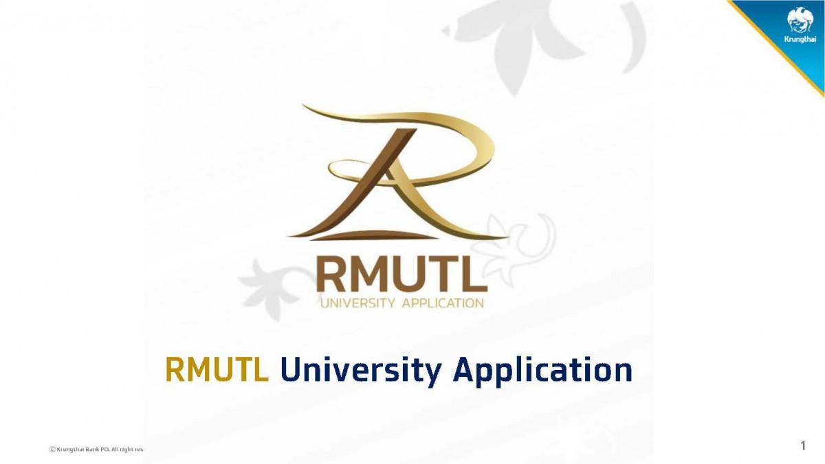 RMUTL UApp ช่องทางใหม่ที่เราสื่อสารกับคุณ