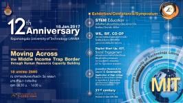spot promote - RMUTL 12 Year Anniversary(English Version)