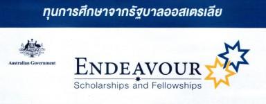 ทุนการศึกษา Endeavour Scholarships and Fellowships