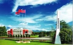 ทุนการศึกษาระดับปริญญาเอก ณ National Ping University of Science and Technology ไต้หวัน
