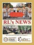 RL-News issue 31