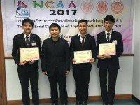 นศ.การท่องเที่ยวฯ คว้ารางวัล Best Paper Award งาน NCAA 2017