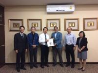 การประชุมร่วมกับผู้แทนจากมูลนิธิการศึกษาไทย-อเมริกัน (Fulbright)
