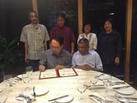 การลงนามในหนังสือแสดงเจตนารมณ์ร่วมกับ Universiti Tun Hussein Onn Malaysia ประเทศมาเลเซีย