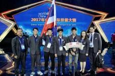 2 นักศึกษา มทร.ล้านนา คว้าเหรียญทองแดง สาขาแมคคาทรอนิกส์ เวที China International Skills Competition 2017