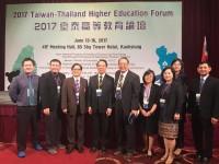 โครงการประชุมความร่วมมือทางวิชาการด้านอุดมศึกษาไทยและไต้หวัน ครั้งที่ 6 (6th Taiwan – Thailand Higher Education Forum) ณ ไต้หวัน