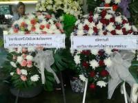 วิทยาลัยฯ ขอเชิญร่วมเป็นเจ้าภาพสวดอภิธรรมศพ คุณพ่อ อาจารย์เอกชัย ล่ามคำ  (อ.ประจำ หลักสูตร ตสถ.) ในวันพุธที่ 26 กรกฎาคม 2560 เวลา 19.30 น.