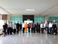 การประชุมสัมมนาเชิงประวัติศาสตร์ เมืองยมราช