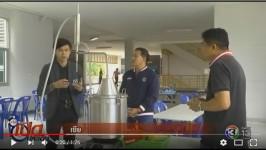 นวัตกรรมเครื่องกลั่นน้ำมันหอมระเหยสำหรับชุมชน