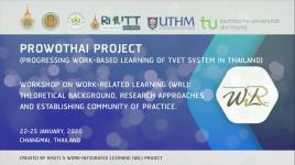 วิดีโอสรุป : ProWoThai Project (Progressing Work-Based Learning of TVET System in Thailand)
